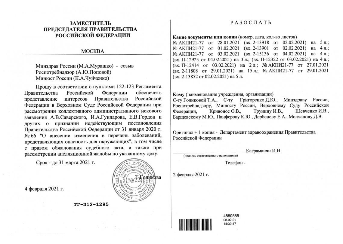 https://stoppanika.ru/upload/001/u151/1/7/5efd7ff4.jpg