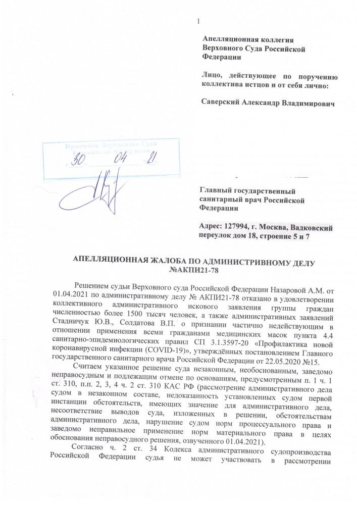 https://stoppanika.ru/upload/001/u151/e/2/7fd921e2.jpg